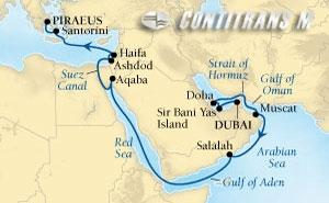 Arabian Gems & Holy Land on Encore