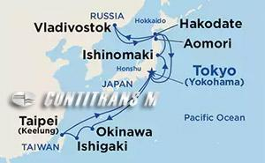 Southern Islands & Northern Japan on Diamond
